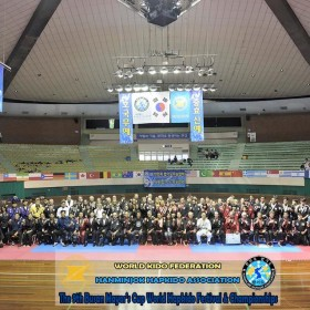 Korea Trip 2017 & World Hapkido Championship