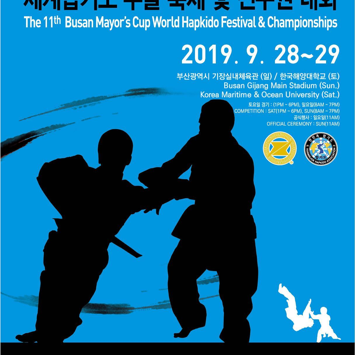 WKF POSTER 2019