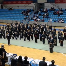 WKF 3rd European Championships – Spain